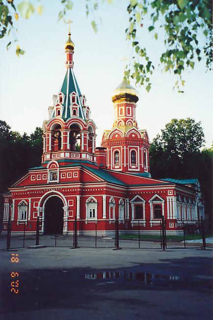 Московская область - красногорский