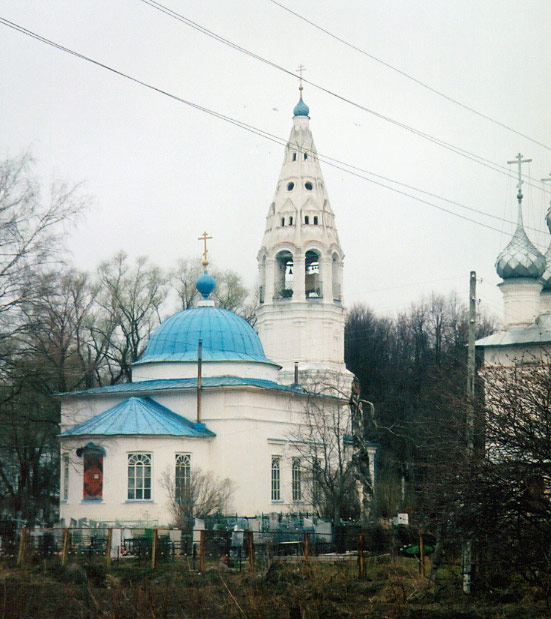 знакомства ярославская обл. некрасовское